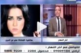 فيديو لمي عز الدين يثير جدلاً وتكهنات... هل تفهمون ماذا تعني بـ عاملة عيشا؟