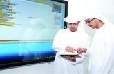 أبوظبي للتعليم يزوّد 30 ألف طالب بمهارات علوم الكمبيوتر