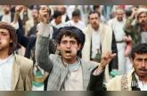 اشتباكات بين ميليشيات الحوثي وأنصار صالح في تعز خلفت انفجارا لمخزن أسلحة