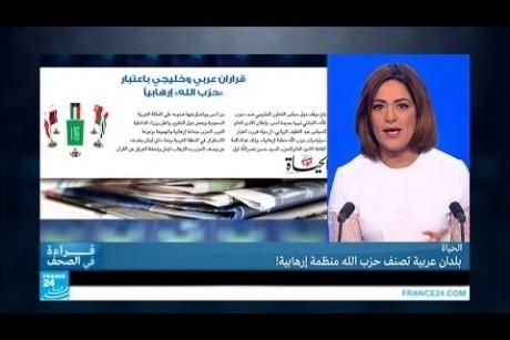 حزب الله ينفذ أجندة إيران في الشرق الأوسط؟!!
