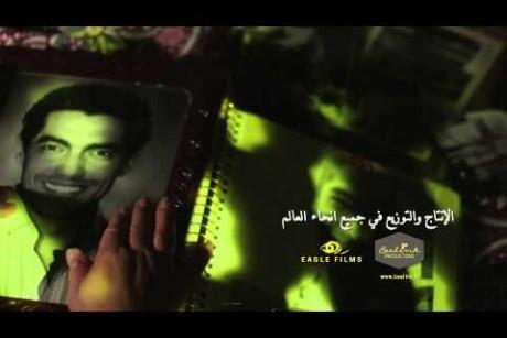 اغنية كدة - شيرين عبد الوهاب - من مسلسل #طريقي