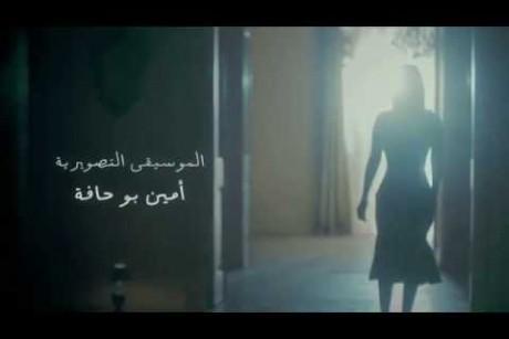 شيرين عبد الوهاب | اغنية طريقي | تتر مسلسل #طريقي