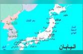 سول تطالب طوكيو بالتراجع عن مزاعم سيادتها على جزر في بحر اليابان