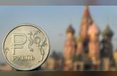 تراجع اجمالي الناتج الداخلي ب1,2% في الفصل الاول في روسيا