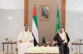 المملكة تعزز تعاونها في المنطقة من خلال 4 مجالس تنسيقية