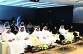 برنامج الشيخ زايد للإسكان فرع الفجيرة يطلق مبادرة ( برنامج زايد يقرأ )