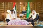 التنسيق السعودي الإماراتي
