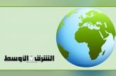 المجالس التنسيقية السعودية مع الدول الصديقة.. دبلوماسية عصرية
