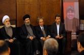 حزب الله يعلن: الجهاديون قتلوا بدر الدين