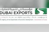 دبي لتنمية الصادرات تستهدف أسواقا جديدة عبر البوسنة لزيادة صادراتها غير النفطية