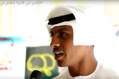 فهد مسعود يشارك فتيات وشباب الإمارات مبادرة #أطعم_في_الدنيا_تطعم_في_الآخرة