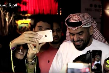 #جينا_نسعدكم حسين الجسمي وإعلاميو الإمارات يشاركون الأطفال إفطار رمضان