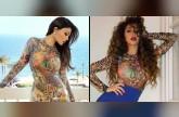 صورة- هيفاء وميريام بنفس الفستان... أيهما أجمل؟