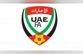 الكرة الإماراتية .. أشقاء في المنزل وأعداء في الملعب