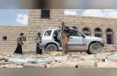 لجنة التحقيق في انتهاكات حقوق الإنسان اليمنية تستقصي جرائم الميلشيا بمأرب