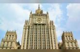 موسكو تدعو كلينتون الى البحث عن «اعداء داخل حزبها»