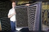 خطاط سوري يؤكّد رفضه بيع نسخة من القرآن الكريم بمليوني دولار
