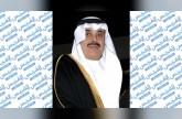 السعودية ستطرح ممتلكات «مجموعة سعد» في المزاد