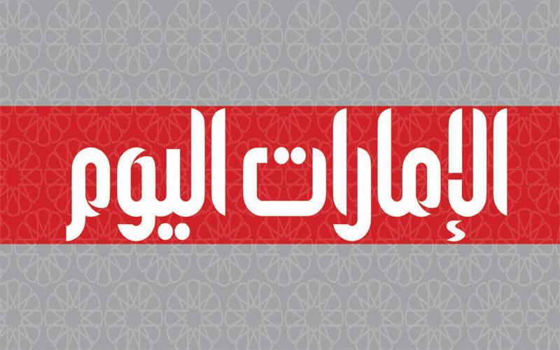 إلزام شباب الأهلي دبي دفع 285 ألف درهم إلى اللاعب خالد يوسف