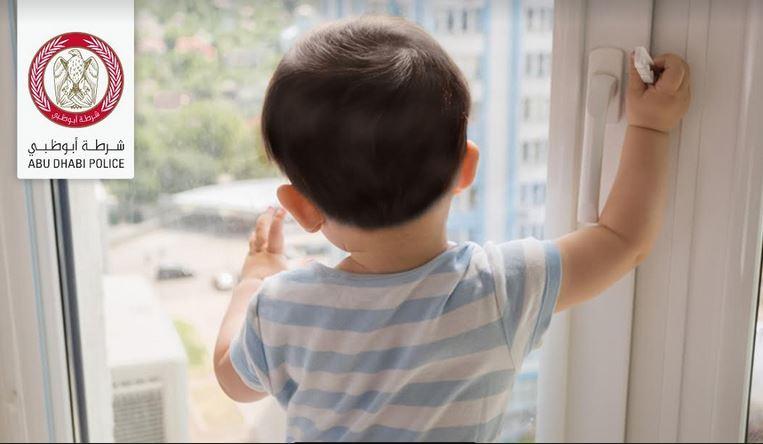 وفاة طفلة سقطت من نافذة شقة في أبوظبي