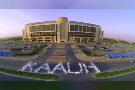 مستشفى الملك عبدالله الجامعي يعلن وظائف شاغرة