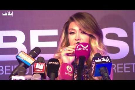 نوال الزغبي وناجي الأسطا يفتتحان بيروت أم الدنيا بحضور الرئيس سعد الحريري