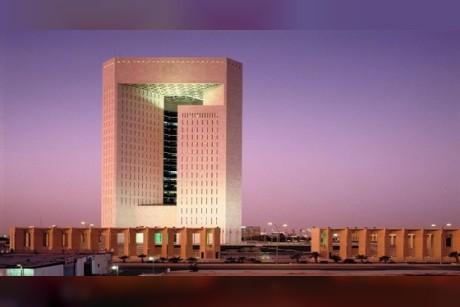 البنك الإسلامي للتنمية يعلن وظائف شاغرة بجدة