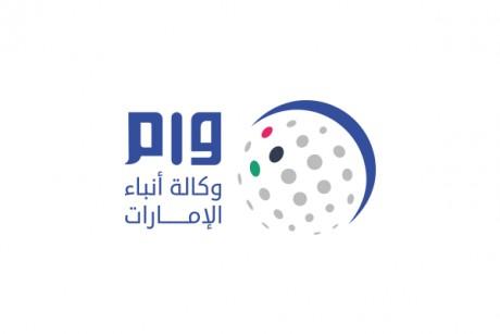 مبادرة صناع الأمل تضيء صخرة الروشة في بيروت