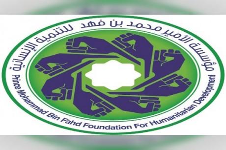 414 فرصة وظيفية لذوي الاحتياجات الخاصة في الدمام