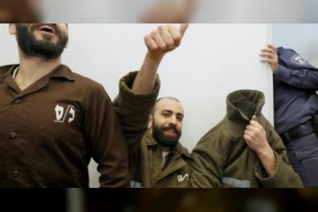 محكمة اسرائيلية توجه الى موظف في القنصلية الفرنسية تهمة تهريب اسلحة