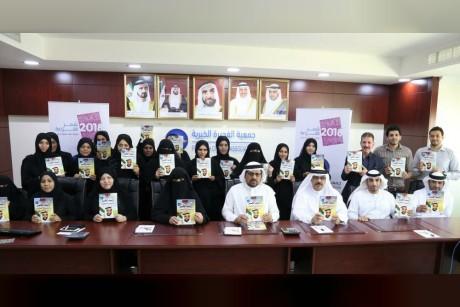 توزيع كتب عن الشيخ زايد في شهر القراءة