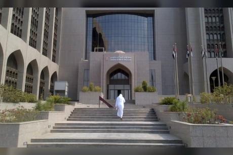 المركزي الإماراتي يبدأ العمل بنظام فائدة جديد في 15 أبريل