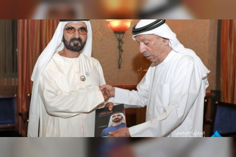 نائب رئيس الدولة يتسلم نسخة من كتاب (محمد بن راشد في سباق مع الزمن)