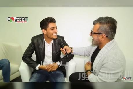 محمد عساف لـ الإمارات نيوز: الجمهور رأس مالي الوحيد