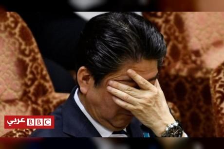 رئيس وزراء اليابان ينفي ضلوعه في التغطية على فضيحة مدرسية