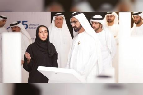 1.1 مليون متقدم لمبادرة «مليون مبرمج عربي»