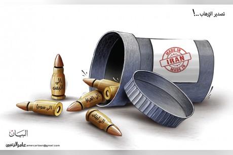 تصدير الإرهاب..!