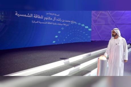 محمد بن راشد يضع حجر الأساس لأكبر مشروع استثماري للطاقة الشمسية المُركَّزة في العالم