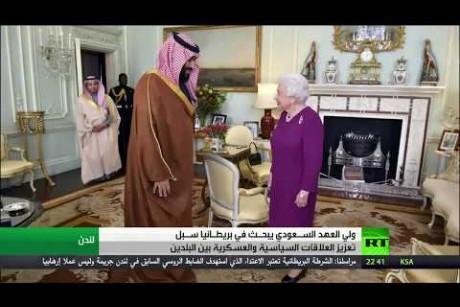 مباحثات سعودية بريطانية في لندن