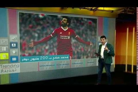 بي_بي_سي_ترندينغ: #محمد_صلاح بـ 200 مليون دولار    #ليفربول