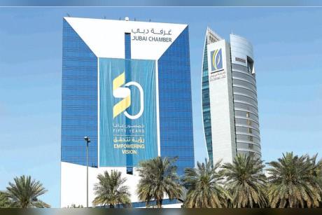 استلام طلبات التقديم لجائزتي محمد بن راشد آل مكتوم للأعمال وابتكار الأعمال حتى 25 الجاري
