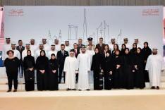 حمدان بن محمد يشهد تخريج خبراء السياسات الحكومية