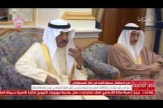 البحرين: سمو رئيس الوزراء يستقبل عدداً من كبار المسؤولين وأعضاء السلطة التشريعية والنخب الفكرية