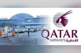 انترفاكس: «القطرية» تنوي شراء 25% في مطار فنوكوفو الروسي