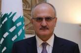 خليل يوقّع على الصيغة النهائية للسلسلة الخاصة بكهرباء لبنان
