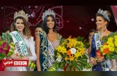 مزاعم بفساد مالي وجنسي تتسبب بوقف مسابقة ملكة جمال فنزويلا