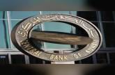 حرب «صامتة» بين البنوك الإسلامية: أريد مراقباً شرعياً