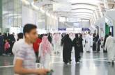 «كتاب الرياض» يختتم فعالياته اليوم... والنخب تؤكد تحوله مركزاً للإشعاع الثقافي