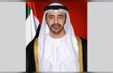 عبدالله بن زايد: علاقة دولة الإمارات بمصر مهمة جداً لمواجهة التحديات المشتركة