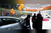 طرح أكثر من 700 وظيفة للرجال والنساء في مجال مبيعات السيارات